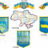 «Моя Батьківщина – моя Україна» комплект стендів