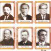 Видатні українські математики