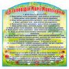 19 заповідей Марії Монтессорі для батьків