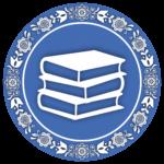 Бібліотечні стенди