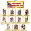 Комплект стендів «Український національний одяг»