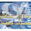 """Банер """"З Новим Роком та Різдвом Христовим!"""""""